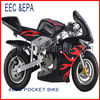 EPA pocket bike (HDGS-801 silver)