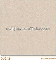 Rustic quarry floor tile 600x600mm