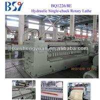 BQ1226/8 Plywood machinery Veneer rotary peeling lathe