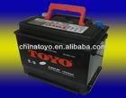 DIN 55MF car battery