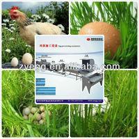 easy use egg farm equipment/machine egg cleaner grader 008613823777570