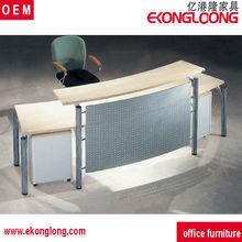 used steel reception desk/front desk