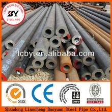 carbon hs code steel tube