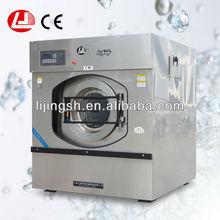 LJ Automatic industrial washing machine , Industrial washing machine laundry