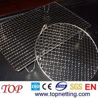 Korean barbecue grill netting/mesh
