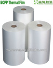 glossy &matt thermal lamination bopp film rolls