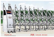 Aluminum alloy electric sliding gate folding gate automatic gate
