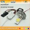 plug and play car led headlight 22w 1200lumen DC12V-14V!!!