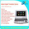 english arabic electronic pocket dictionary/arabic languages keyboard/English test for students