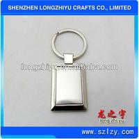 Retangle acrylic plastic key chain(blank keyring) for promotions with custom design