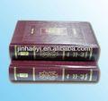 de impresión de tapa dura santa biblia