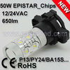 Epistar Chip 50W Car Led Bulb 1156/9005/9006 /PY24