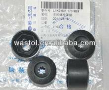VW Wheel bolt cover 1K0 601 173