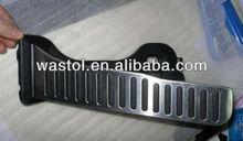 VW Clutch panel 1K1723503A