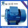 Y2 series y2 7.5 kw motor