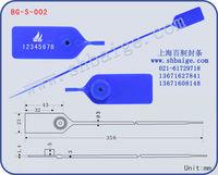 plastic seal with griping teeth BG-S-002