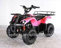 ATV Quad 125 CC Hummer BIG 7 Zoll Rader NEU TOP Big Food