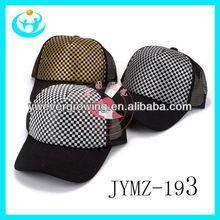 Peaked cap grid hat full all mesh caps