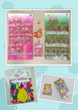 2013 new card balloon