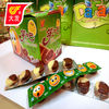 laugh bar biscuit with chocolate cup popular for children