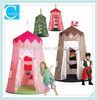 2013 fashional popular kids tent