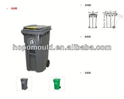 2013 China Mould Plastic Injection Mould dustbin Mould mini trash bags