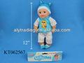 Aly encantador 12 pulgadas electrónico del bebé / muñeca de juguete con el sonido