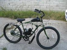49cc moped gasoline engine kit 2013 modle