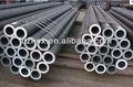 パイプapi5lグラムx65psl2炭素鋼シームレス