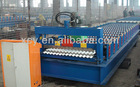 zinc corrugated sheet rolling forming machine sheet cutter in china