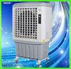 CE Approval panels evaporative cooler