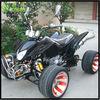 150cc black street Racing ATV Quad bike EEC