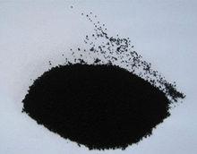 Wet process Carbon Black C