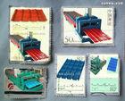 economic 840 interlock classical zinc tile making machine