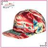 2013 Wholesale Customize Flat Brim Snapback Hat