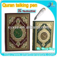 Alquran online terjemahan indonesia -Quran reading pen with arabic transaltion download