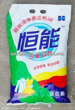 reusable cheap laundry bag