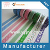 Colorful Christmas decorative adhesive tape (YY-5489)