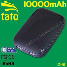 10000mAh consumer electronics products