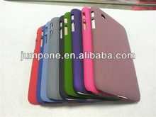 New quicksand Matte Hard back Case cover for Samsung Galaxy Tab 2 7.0 Tablet P3100