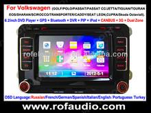 Volkswagen transporter in dash car dvd stereo navigation system