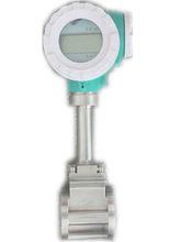 Vortex Flowmeter,water flow meter,The oil industry