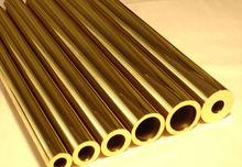 antique brass tube