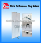 Sweet flying display banner stand