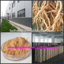 Manufacturer radix morinda officinalis extract powder morinda officinalis how extract