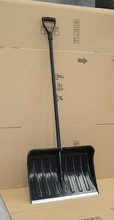 large D shape grip of classical snow shovel