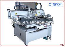 Shandong printing machine Toughened glass screen printing machine