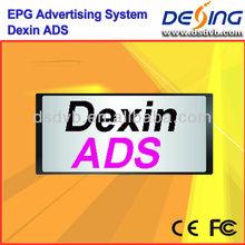 Dexin ADS - EPG Advertising System