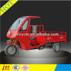 hot cabin cargo three wheel motorcycle