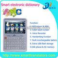 Taşınabilir İngilizce elektronik sözlük/Arapça çevirmen device+rechargeable Alibaba çin üretici